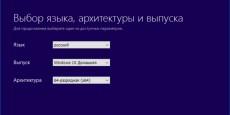Установка Windows 10