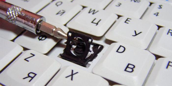 не работают некоторые кнопки на клавиатуре ноутбука