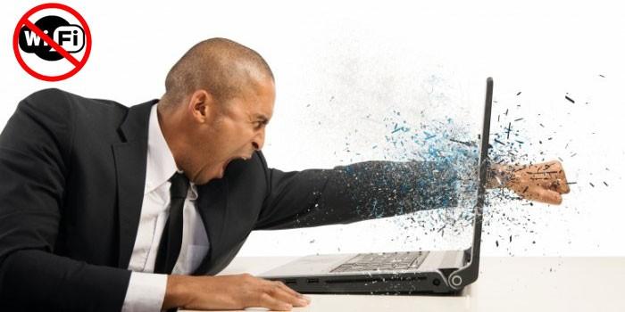 Ноутбук не подключается к сети