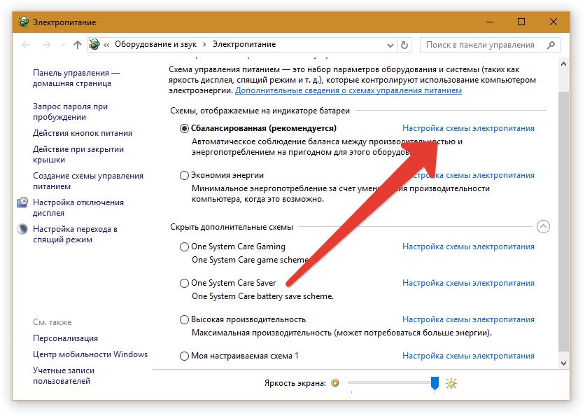 Как сделать чтобы при закрытии ноутбука не выключался монитор
