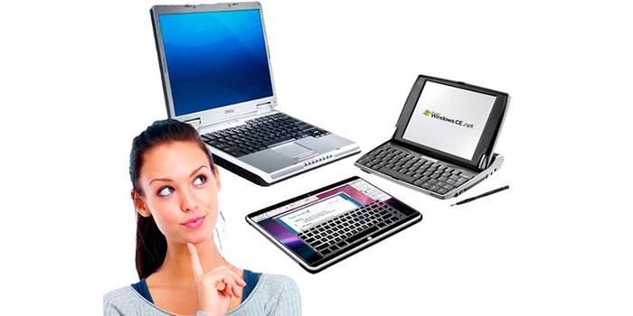 выбираем подержанный ноутбук