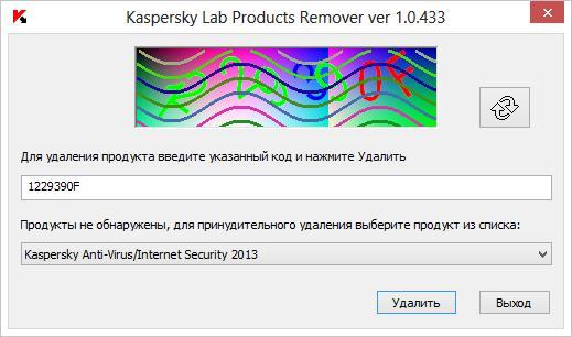 KAV Remover Tool