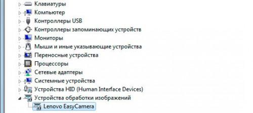 драйвера веб камеры в порядке