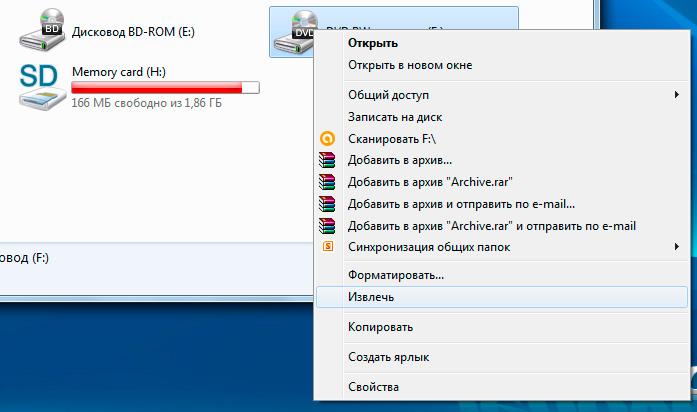 не открывается дисковод на ноутбуке что делать
