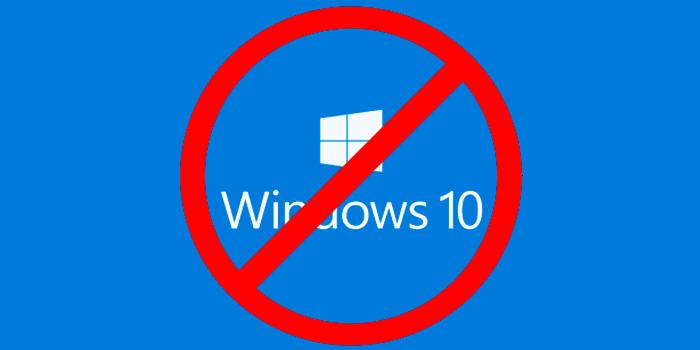 Удаление windows 10